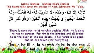 download lagu The Fourth Kalima gratis
