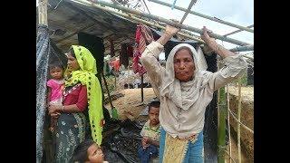 download lagu তবুও আসতে চায়  Still Want To Come Rohingya gratis