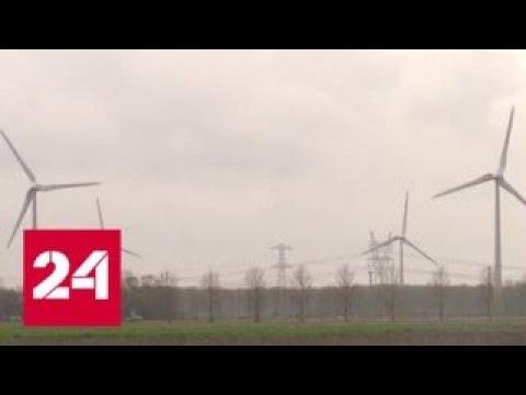 Горизонты атома. Сила ветра. Специальный репортаж Ольги Башмаровой - Россия 24