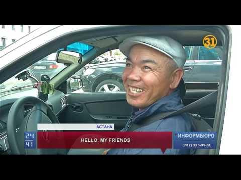 В Астане работает таксист-полиглот