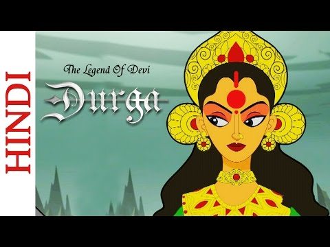 The Legend Of Devi Durga - Goddess Durga Challenges Mahishasura - Hindi Mythological Stories video