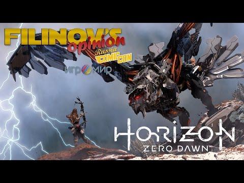Filinov's Opinion - Игромир 2016 - Horizon: Zero Dawn