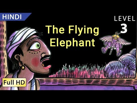 The Flying Elephant: Learn Hindi With Subtitles - Story For Children bookbox video