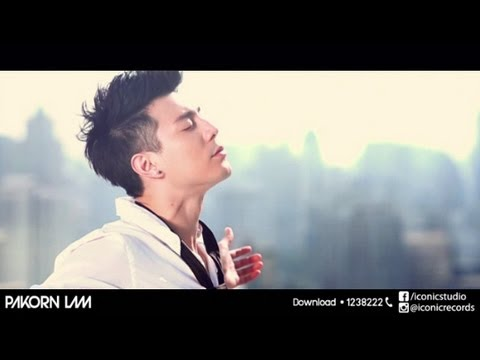 Can You Hear Me -Dome Pakorn Lam [Official MV]