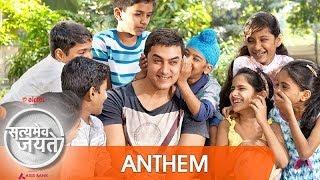 """download lagu """"satyamev Jayate Anthem"""" gratis"""