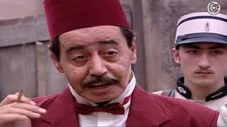 مسلسل باب الحارة الجزء 1 الاول الحلقة 24 الرابعة والعشرون│ Bab Al Hara season 1