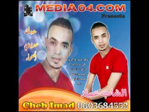 CHEB IMAD 2012 le ghorba Www.Media04.Com