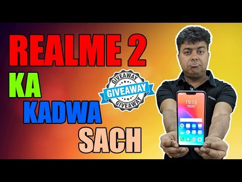 Giveaway, Realme 2 Ka Kadwa Sach, Things Others Wont Tell You, RealMe Dusra Unboxing