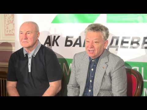 U News. Премьера балета Дон Кихот открыла Нуриевский фестиваль.