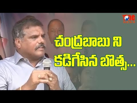 Botsa Satyanarayana Punches CM Chandrababu Naidu | Latest Political News | NewsOne