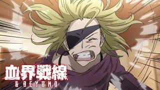 KO | Blood Blockade Battlefront & Beyond