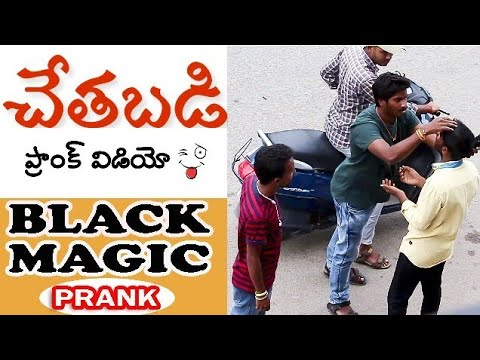 Black Magic( చేతబడి) Prank In Telugu | Funny Video ln Karimnagar | Local PRANK TV