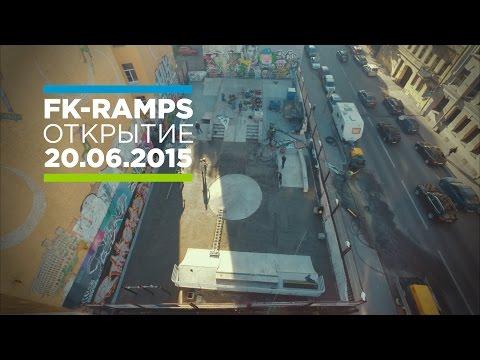 Первый в Петербурге бетонный скейт парк на Введенской - финал
