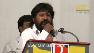 Bhanu Movie Audio Launch Part 2