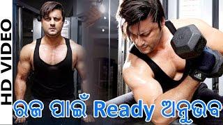 Ollywood Superstar Anubhav Mohanty Bodybuilding Upcoming Odia Movie HD