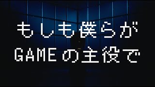 DAOKO ???????GAME????? Music Video?HD?
