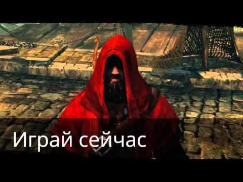 Онлайн игра Game of Thrones