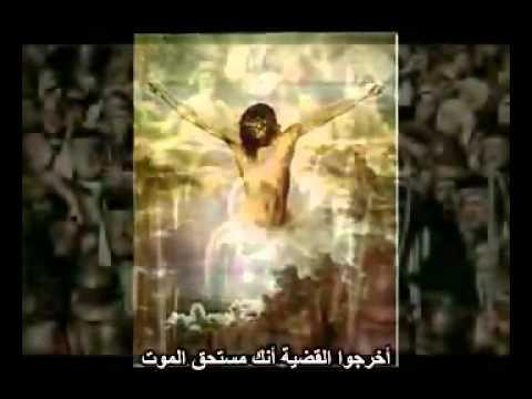 قسمه ايها الكائن للابن سنوي ابونا بولا ملك Uploaded By Kiro0oalex