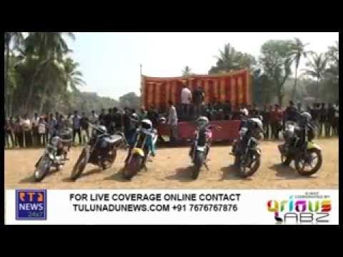 Tulunadu News - Aikala Kanthabaare Boodabare Jodukere Kambala 2013 - Bike Stunt