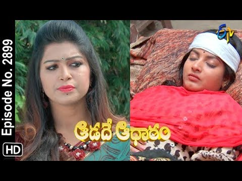 Aadade Aadharam | 30th October 2018 | Full Episode No 2899 | ETV Telugu