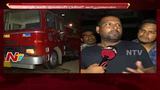 Sudden Fire Accident in Plastic Bag Printing Press Factory at Subhash Nagar, Jeedimetla | NTV