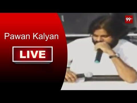 LIVE | తుఫాన్ బాధితులతో జనసేనాని | PawanKalyan | Srikakulam | 99 TV Telugu
