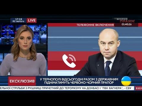 Сергій Надал: Червоно-чорний стяг - це прапор національної революції України
