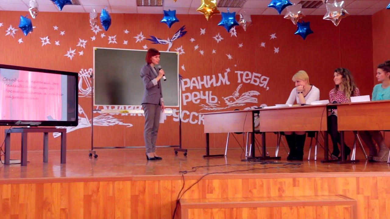 Мастер-класс конкурса Лучший учитель 2015 в Тольятти (1)