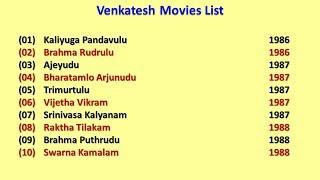 Venkatesh Movies List