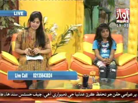 Hafiz Zeeshan Memon Awaz Tv Aftar Time Ramazan Program 09-08-2012 video