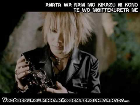 the GazettE Cassis (PV) (HQ) Music Videos