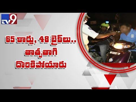 Drunk and Drive : 113 cases registered in Hyderabad - TV9