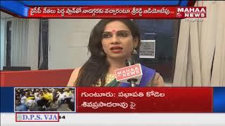 Tamanna Leaks Sri Reddy Audio Tape
