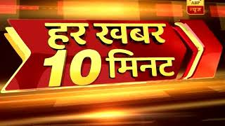 TOP NEWS STORIES: Opposition Party Leaders Attend Rahul Gandhi's Iftar Party | ABP News