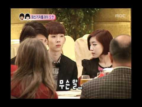 우리 결혼했어요 - We Got Married, Jo Kwon, Ga-in(27) #02, 조권-가인(27) 20100522 video