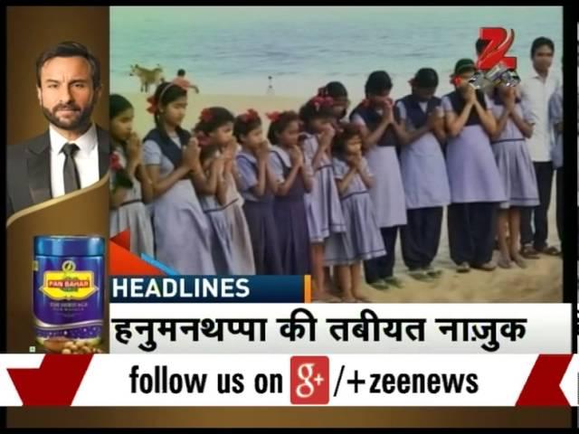Watch: Today's Top Headlines @9:30 am