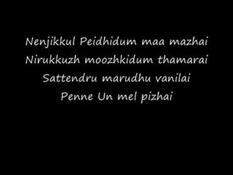 Varanam Aayiram Song video