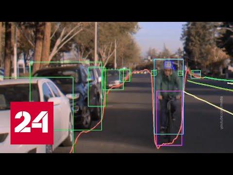 Nvidia и Acer представили новинки на CES - Россия 24