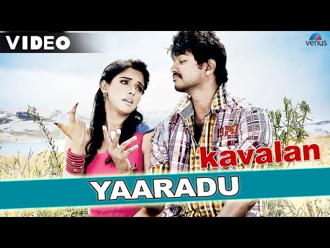 Yaradu (kavalan The Bodyguard) (tamil) video