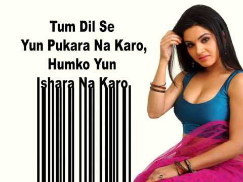 Tum Dil Se    Sher Shayari Hindi    Urdu Shayari =2 video