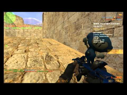 CSO Сервер Counter Strike 1.6 (Public)