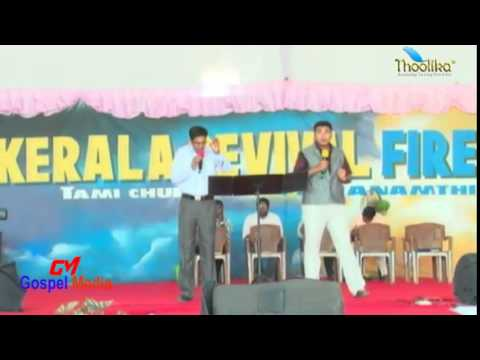 Kerala Revival Fire 2014 - Day TEN Morning Section