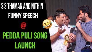 SS Thaman and Nithiin Funny Conversation | Pedda Puli Song Launch | Chal Mohan Ranga Movie