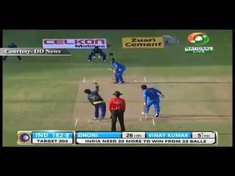 India Wins Tri Nation Series Against Sri Lanka video