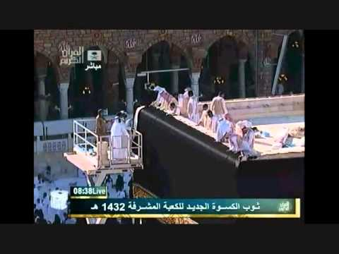 Hajj - 2011 1432 - Takbeer video