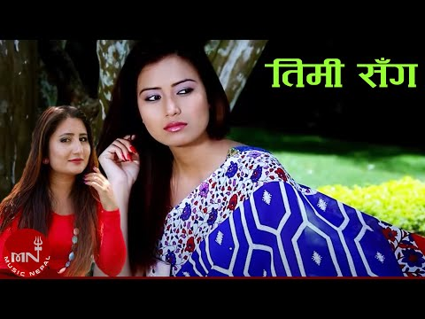 Timi Sanga By Anju Panta Hd video
