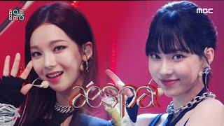 Download lagu [쇼! 음악중심] 에스파 - 세비지 (aespa - Savage), MBC 211016 방송