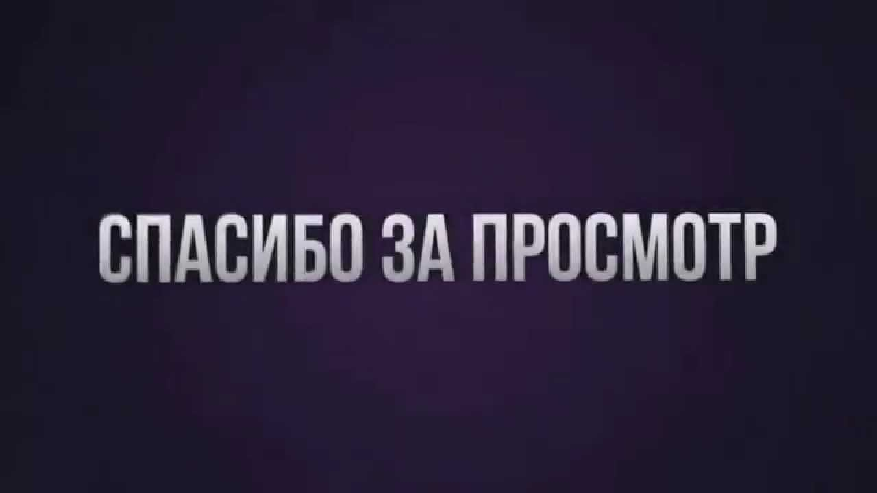 видео по фотографии: