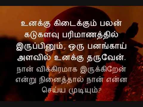 shiridi saibaba tamil song-with messages fom saibaba