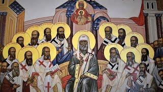 Православный календарь. Отцы Поместного Собора 1917 года. 18 ноября 2020